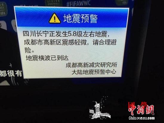 """""""网红""""地震预警系统到底准不准?学界_烈度-汶川-震中-"""
