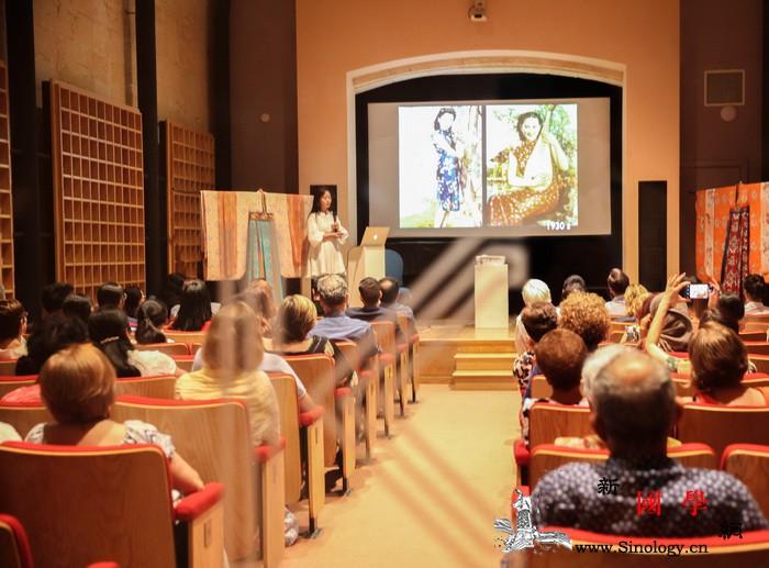 楚艳副教授马耳他讲述时尚千年之约_马耳他-创意-讲座-时尚-