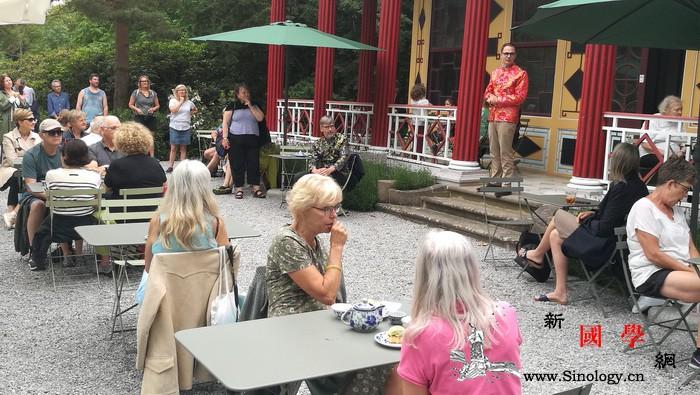 """""""旅游文化周""""系列主题活动-;中国茶_丹麦-园林局-哥本哈根-文化部-"""