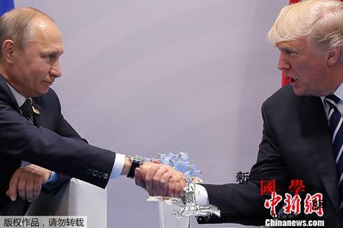俄副外长:俄美领导人会晤就战略稳定问_俄罗斯-会晤-稳定-