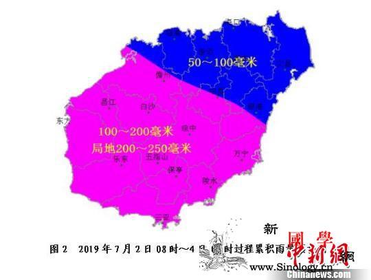 南海热带低压24小时内将加强为台风并_海南岛-海南省-雨量-