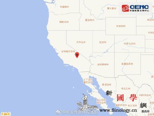 美国加利福尼亚州发生6.4级地震震源_加利福尼亚州-台网-震源-
