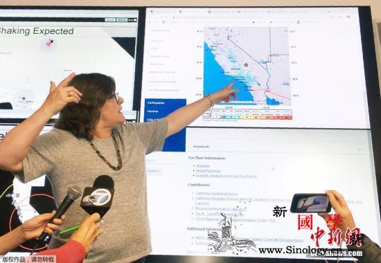 美南加州遇25年来最强地震道路开裂大_克莱-洛杉矶-震中-