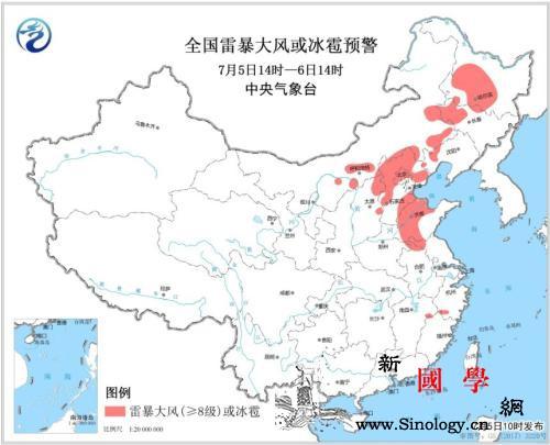 强对流预警升级为黄色北京等地或有8-_雷暴-等地-北京-