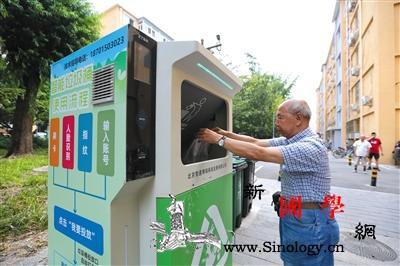 北京东城街道垃圾分类情况:积分兑换引_垃圾桶-平房-建国门-
