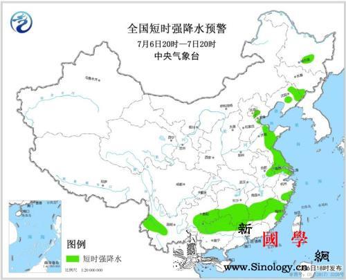 中央气象台发布强对流天气预警北京东部_等地-将有-前半夜-