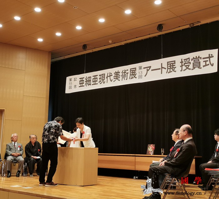 第55届亚细亚现代美术展在东京都美术_亚细亚-参赞-美术家-美术-