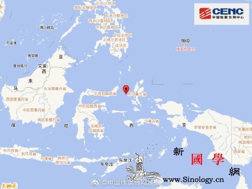 印尼马鲁古海发生5.7级地震震源深度_印尼-台网-震源-