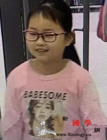 9岁女孩被租客带走轨迹渐清晰!章子欣_淳安县-象山县-象山-