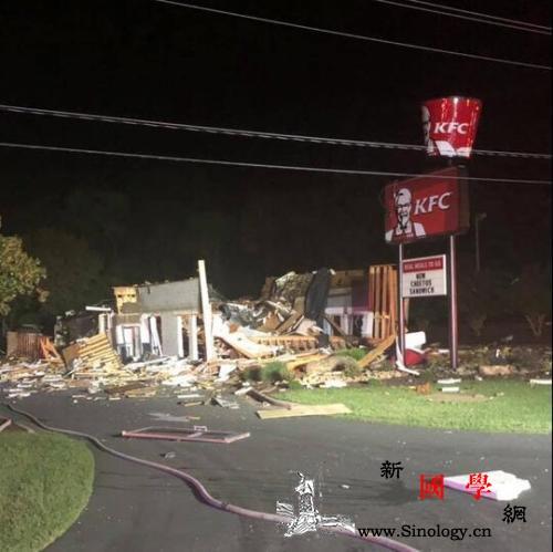 美国一肯德基发生爆炸餐厅被炸成废墟无_北卡罗来纳州-肯德基-美国-