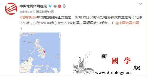 菲律宾棉兰老岛发生5.7级地震震源深_棉兰-菲律宾-台网-