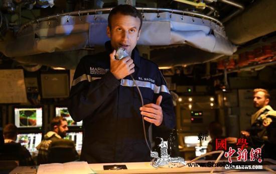 马克龙宣布法国军队将组建太空指挥部_指挥部-法国-组建-