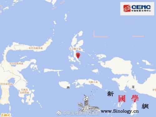 印度尼西亚哈马黑拉岛生7.1级地震震_印度尼西亚-台网-震源-