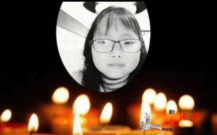 杭州女童父亲否认将火化海葬遗体:仍在_海葬-火化-女童-