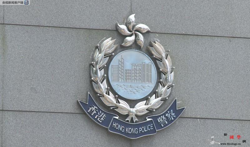 示威者暴力袭击警察致13人入院治疗香_示威者-拘捕-香港-
