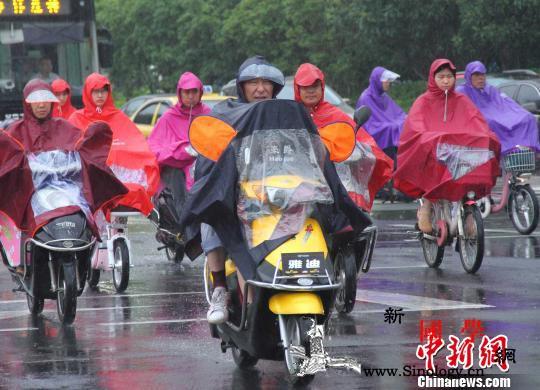 """西南等地有分散性强降雨台风""""丹娜丝""""_西南地区-台湾海峡-等地-"""