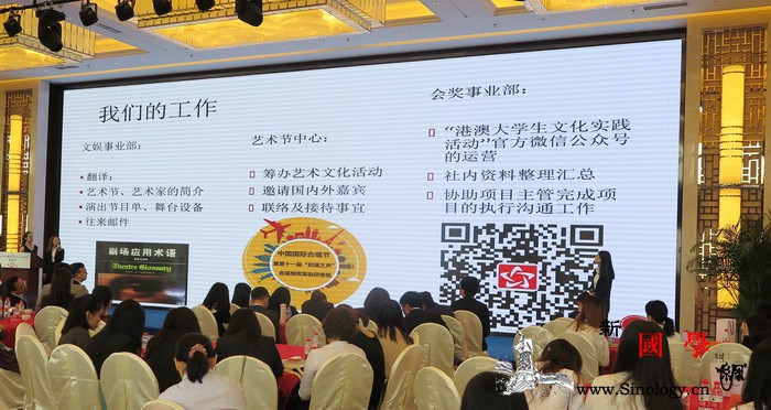 """2019年""""港澳大学生文化实践活动""""_上海-北京-港澳-文化-"""