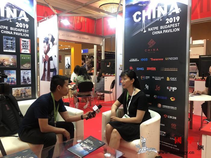 中国联合展台亮相2019匈牙利电视节_匈牙利-欧洲-布达佩斯-电视台-