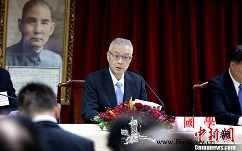 国民党党章拟删台湾地区领导人兼党魁提_台湾地区-党籍-党章-