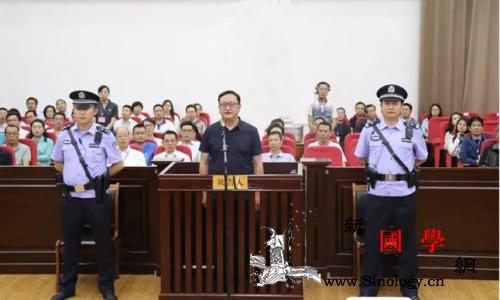 火荣贵受贿、挪用公款、滥用职权案一审_定西市-甘肃省-被告人-