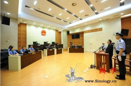 贵州原副省长蒲波被判无期徒刑被控受贿_最高人民法院-巴中市-广安市-