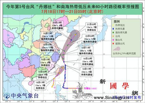 台风丹娜丝路线拐弯或转向登陆朝鲜半岛_朝鲜半岛-南海-台风-