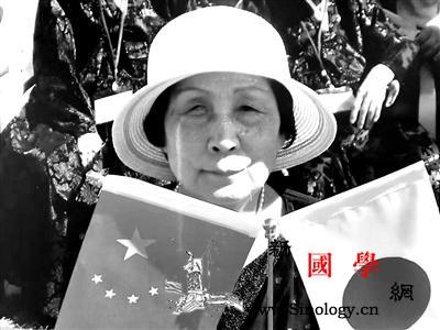 日籍女解放军加藤昭江逝世:17岁参军_日籍-参军-日本-