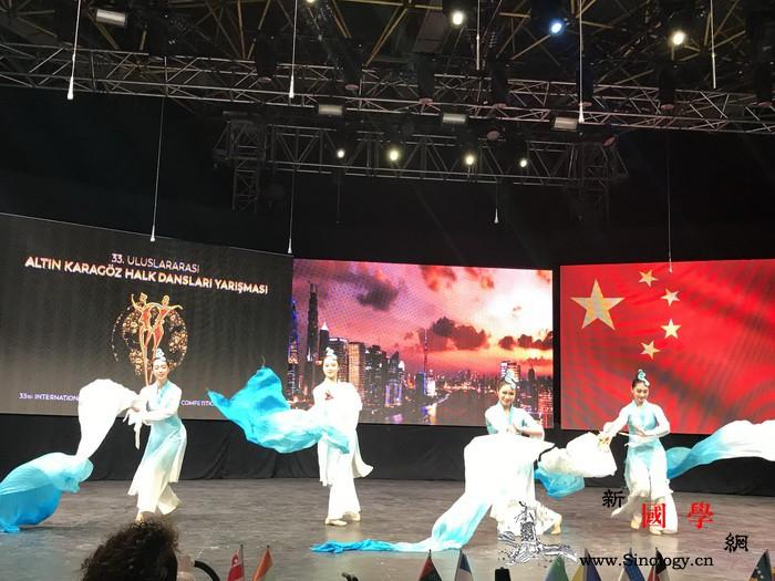 苏州市歌舞剧院艺术团获第33届金卡拉_苏州市-民间舞蹈-布尔-土库曼斯坦-