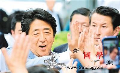 """安倍政府迎""""期中考试""""过民意关""""修宪_参议院-日本-共同社-"""