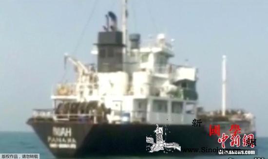 海湾局势再升温:伊朗扣押英油轮特朗普_霍尔-伊斯兰-伊朗-