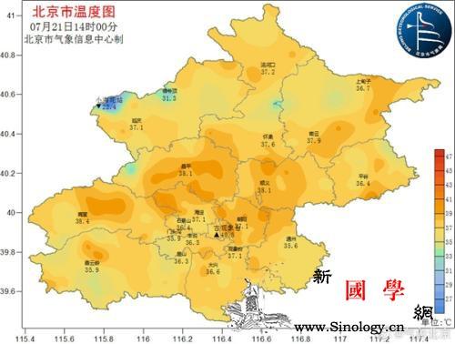 北京局地超40℃明夜将有明显降雨_延庆-观象台-出现在-