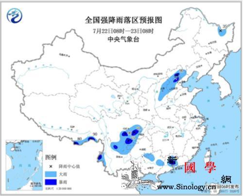 四川盆地等地有较强降雨黄淮江淮江南等_等地-盆地-东北地区-