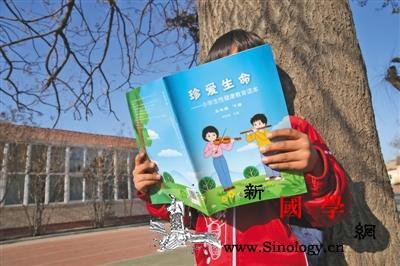 北京27所学校仅2所专门开设性教育课_授课-性教育-课程-