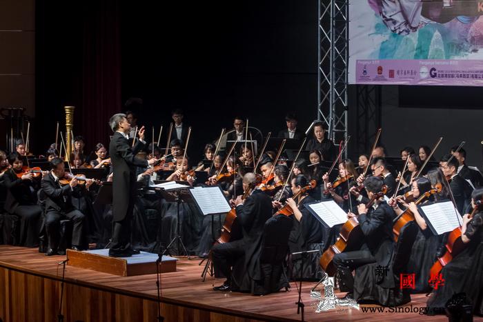 """""""海丝传琴""""音乐会巡演马来西亚_吉隆坡-马来西亚-指挥家-交响乐团-"""