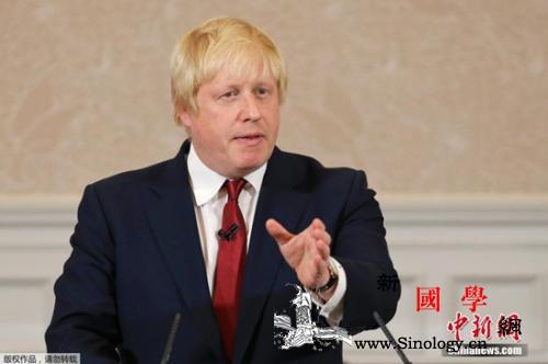 三年挂三帅约翰逊任英首相后将如何_约翰逊-工党-英国-