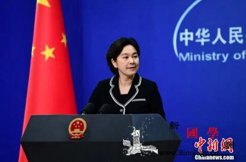 外交部回应彭定康涉港言论:选择性地失_元朗-失明-香港-