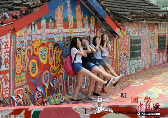 """台湾写真:有一种高手叫""""老顽童""""_彩虹-台湾-涂鸦-"""