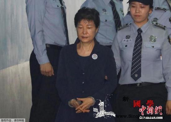 少判一年!朴槿惠总刑期减为32年病痛_三星-韩元-韩国-