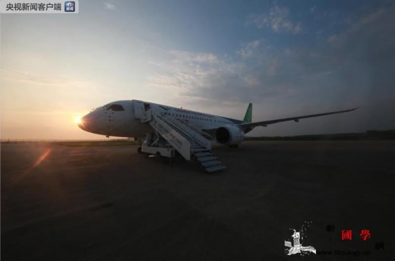 C919大型客机103架机转场陕西阎_东营-试飞员-转场-