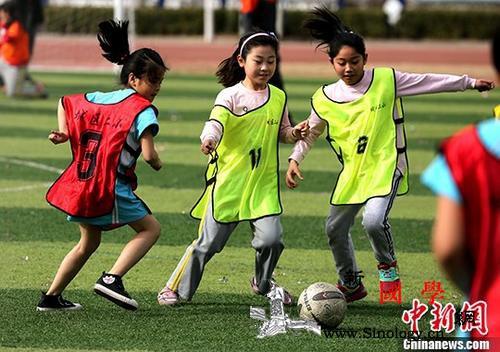 教育部:将加强中小学体育与健康课和课_教育部-学校-健康-