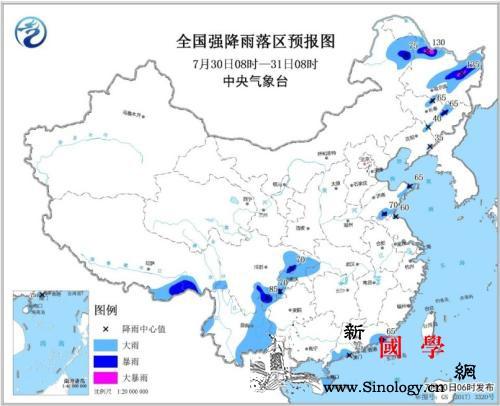 东北地区中北部等地有较强降水黄淮及其_南疆-海南岛-降水量-