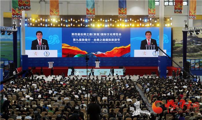 第四届丝绸之路(敦煌)国际文化博览会_甘南-敦煌-甘肃-丝绸之路-