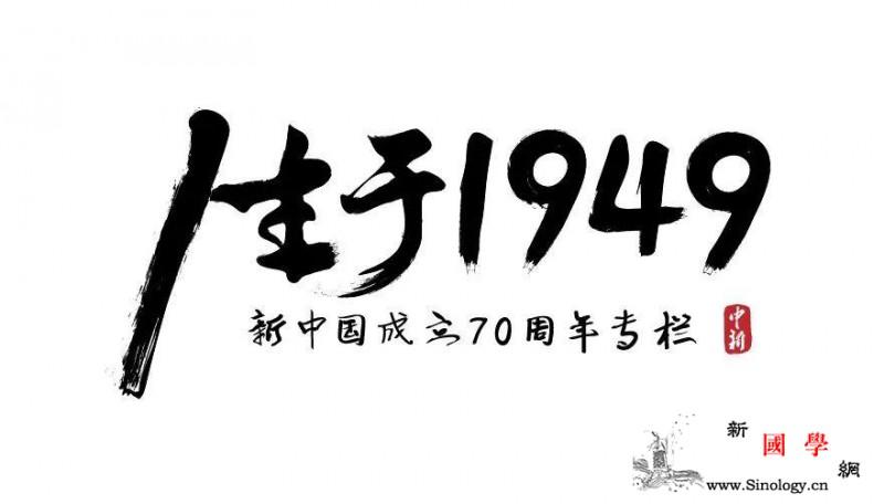 【生于1949】他与铁路打交道50年_井冈山-吉安-受访者-
