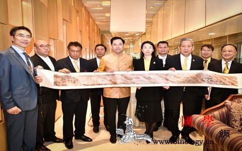 驻泰文化机构负责人拜会泰国新任文化部_曼谷-参赞-泰国-拜会-