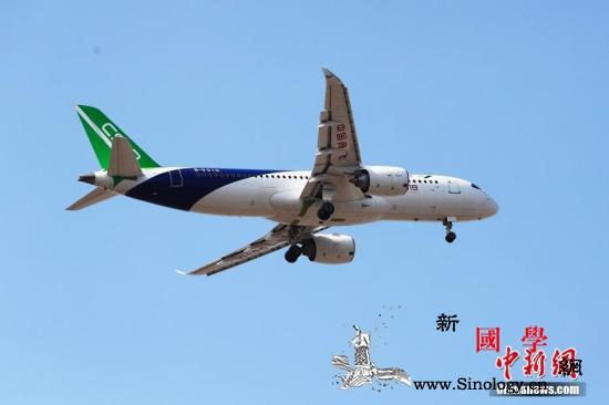 C919大型客机104架机在上海成功_首次-试飞-客机-
