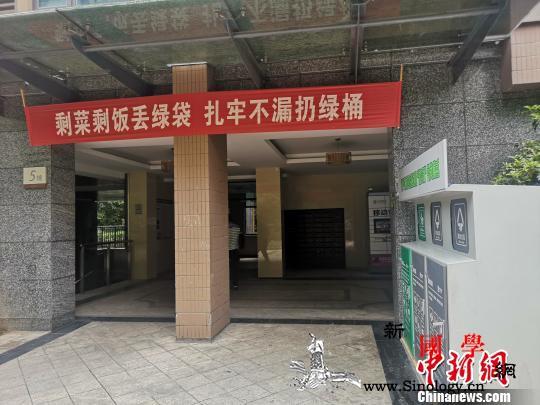 """中国垃圾分类""""新招""""频频信用处罚数字_杭州-处罚-监管-"""