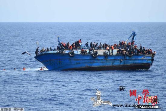 难民问题再起波澜意大利拒绝德籍救援船_意大利-德国-难民-