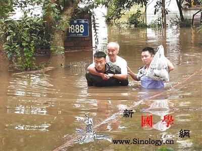 全国十余省份迎来大到暴雨山洪和地质灾_鹤峰县-鹤峰-屏山-