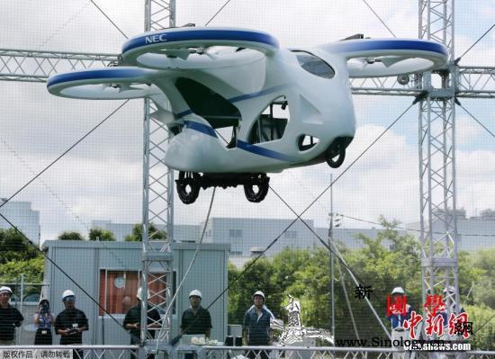 """日""""飞车""""上天:形似无人机3米高空盘_叶县-螺旋桨-试飞-"""