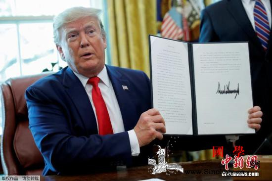 美国宣布对委内瑞拉实施全面经济封锁_委内瑞拉-施压-美国-